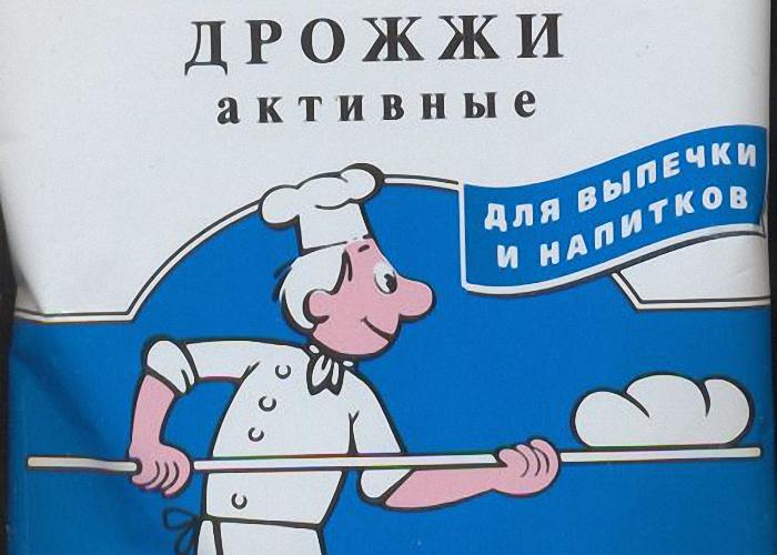 Дрожжи для приготовления браги